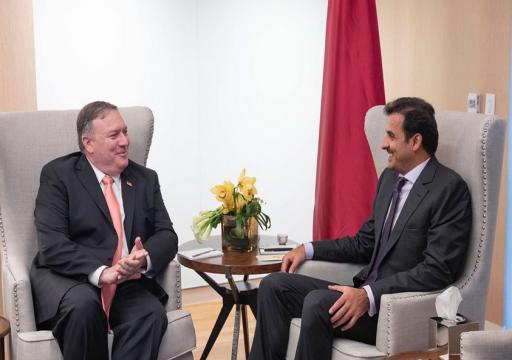 أمير قطر وبومبيو يبحثان تعزيز التعاون والعلاقات الاستراتيجية