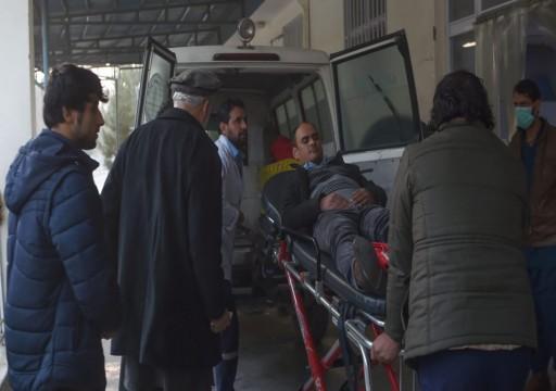 أكثر من 40 قتيلاً في هجوم على مجمع حكومي في كابول