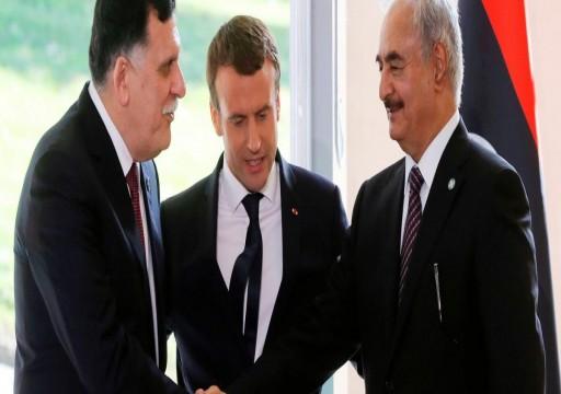 إيطاليا تعقد مؤتمراً جديداً من أجل السلام في ليبيا