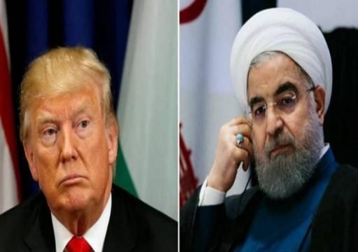 طهران تبدي استعداداها للتفاوض مع الولايات المتحدة ولكن بشرط