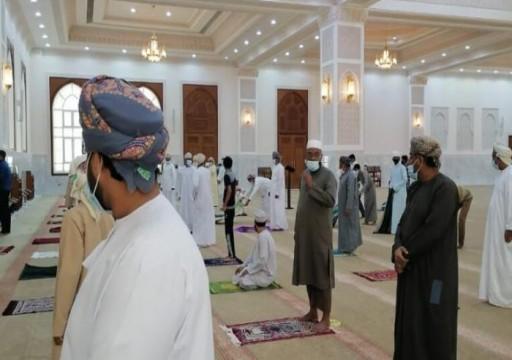 سلطنة عمان تسمح بإقامة صلاة الجمعة بعد عام ونصف على إيقافها