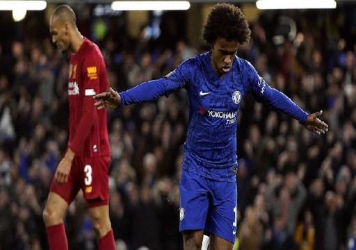 تشيلسي يهزم ليفربول ويتأهل لدور الثمانية لكأس الاتحاد الإنجليزي