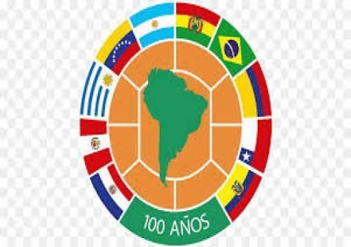 الفيفا يؤجل تصفيات كأس العالم في أمريكا الجنوبية بسبب كورونا