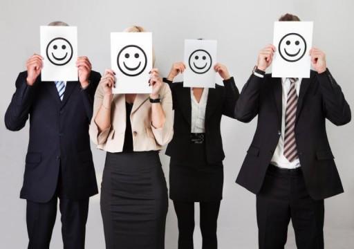ما علاقة العمل بالسعادة؟