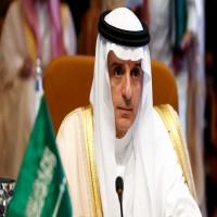 السعودية تدعم التحالف الدولي شمالي سوريا بـ100 مليون دولار
