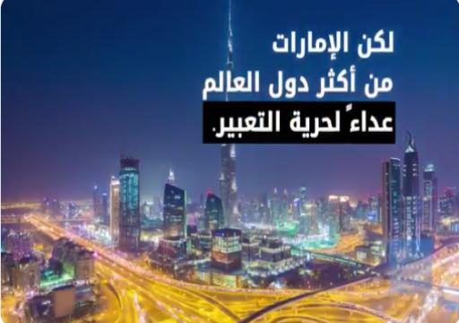 انتقادات لاذعة لتنظيم مهرجان طيران الإمارات للآداب!