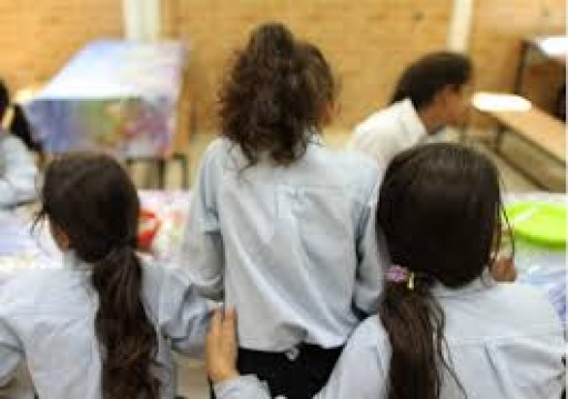 تقرير: 62 بالمئة زيادة في عدد محاولات الانتحار بين الأطفال الإسرائيليين
