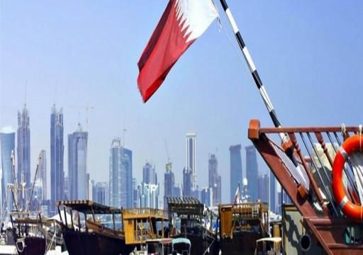 قطر تشارك باجتماع وزاري في الإمارات