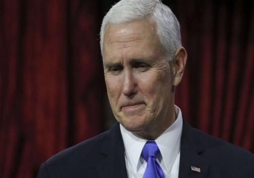 بنس: واشنطن ستضمن أن لا يطل داعش برأسه البشع مرة أخرى