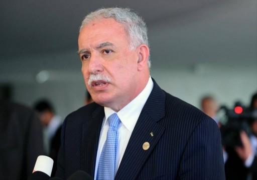 وزير الخارجية الفلسطيني: أمريكا تصوغ خطة استسلام لا اتفاق سلام