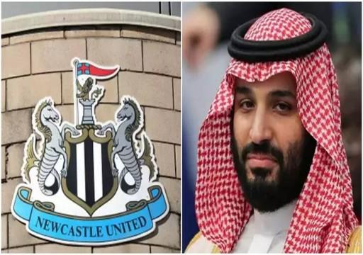 قلق حقوقي قبل شراء السعودية نادي نيوكاسل الإنجليزي
