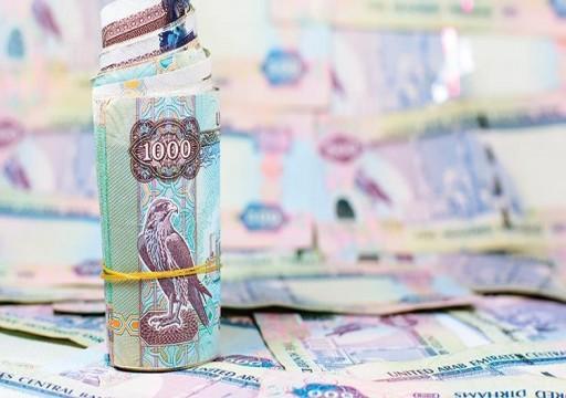 «المالية»: 60 مليار درهم رواتب وتعويضات موظفي الحكومة في 9 أشهر