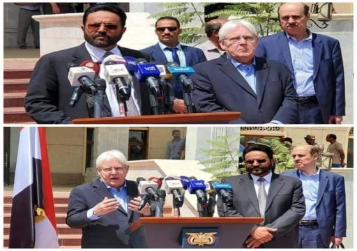 الأمم المتحدة تدعو للتهدئة في اليمن واستئناف العملية السياسية