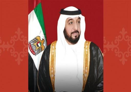 خليفة يصدر قراراً بشأن بعض لجان المجلس الوطني الاتحادي