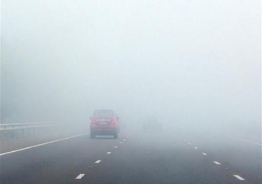 توقعات بتشكل الضباب على المناطق الشرقية خلال الصباح الباكر