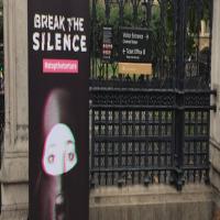 احتجاج وسط لندن ضد مزاعم بانتهاكات في سجون أبوظبي