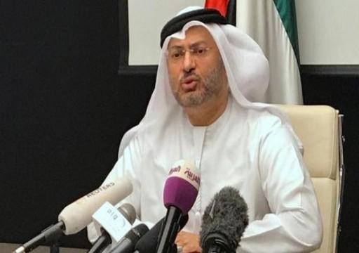 قرقاش يصف قوات الوفاق الليبية بـميليشيات متطرفة!