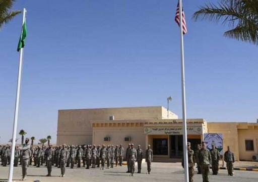 الرياض تجري تدريب عسكري مشترك مع واشنطن