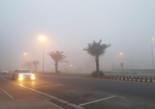 الأرصاد يحذّر من انعدام الرؤية الأفقية خلال الصباح
