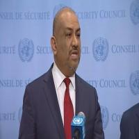 وزير خارجية اليمن يحذر من إعادة إحياء مبادرة أمريكية تم دفنها سابقاً