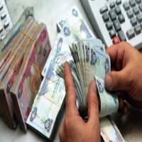 المركزي: الودائع النقدية في البنوك ترتفع 10 مليارات درهم في فبراير