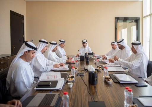 مجلس تنسيق السياسات المالية الحكومية يعقد أول اجتماعاته للعام 2019
