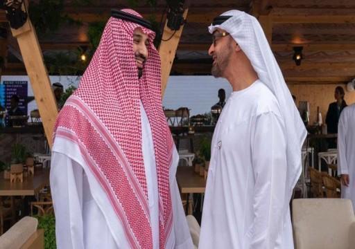 ناشيونال إنترست: تصدع في علاقات السعودية والإمارات بعد التوتر الأخير في الخليج