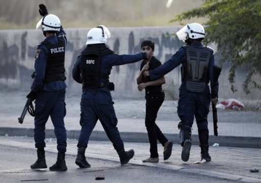 """السلطات البحرينية توسّع نطاق """"العقوبات البديلة"""""""