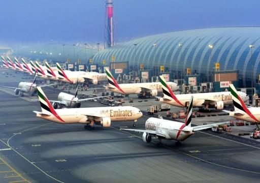 نزيف اقتصادي متصاعد.. الإمارات تغلق مطاراتها أمام إيران