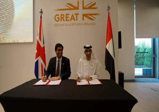 اتفاق إماراتي بريطاني بشأن دعم استراتيجيات التنمية المستدامة وتعزيز الشراكة الاقتصادية