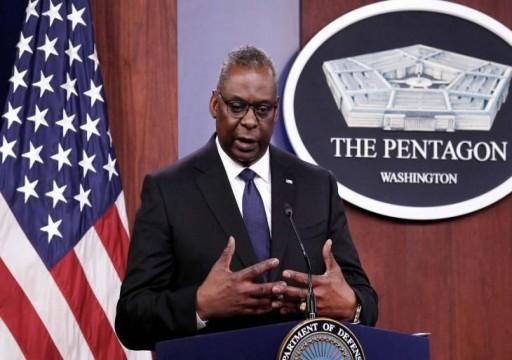 وزير الدفاع الأمريكي يبدأ الأحد جولة خليجية موسعة
