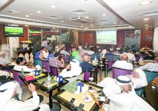 حظر «الشيشة» في دبي وعجمان ورأس الخيمة والفجيرة وعقوبات للمخالفين