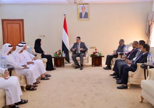ريم الهاشمي تلتقي رئيس الوزراء اليمني على وقع الخلاف في سقطرى