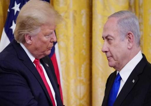 الغارديان: خطة ترامب ليست صفقة بل احتيال وتشريع للضم ويجب رفضها