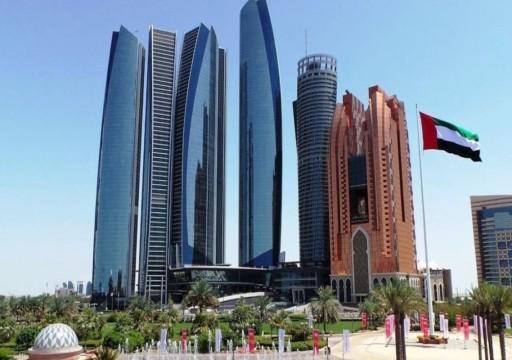"""""""القابضة"""" تعتزم إنشاء مركز تكنولوجي لزراعة الأغذية الطازجة في الإمارات"""