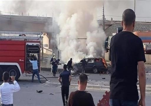 العراق.. إصابة 7 من رجال الشرطة جرّا تفجير لغم بمدينة كركوك