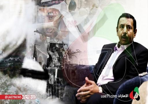 مسؤول يمني يتهم القوات الإماراتية بإيواء مطلوبين أمنيين