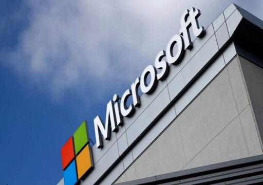 مايكروسوفت: هجوم إلكتروني جديد مصدره روسيا يستهدف مئات الشبكات الأمريكية