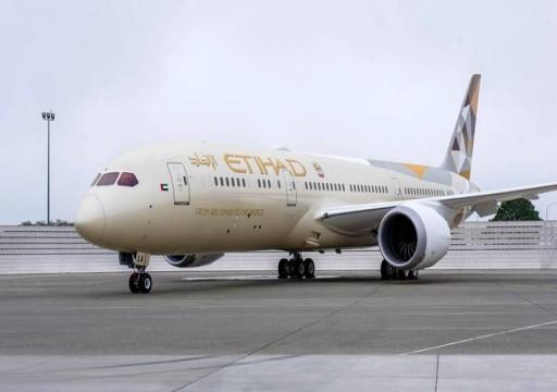 وكالة: الاتحاد للطيران تخطط لتسريح 50 طياراً بنهاية يناير بسبب خسائر