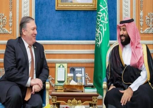 بومبيو لـ بن سلمان: الوقت ضيق ومستقبلك كملك للسعودية على المحك