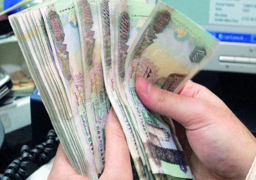 22.6 مليار درهم تعويضات الموظفين لعام 2021 في الإمارات