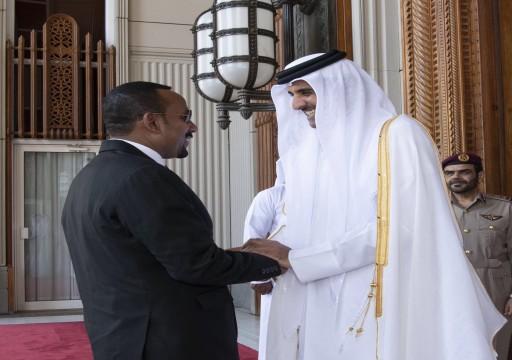 أمير قطر يبحث مع رئيس وزراء إثيوبيا التطورات الإقليمية