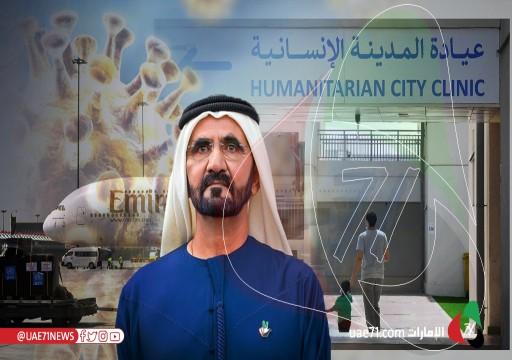 """""""كورونا"""" يفرض أجندته على دولة الإمارات.. ماذا يحمل محمد بن راشد من مبادرات محلية ودولية؟"""