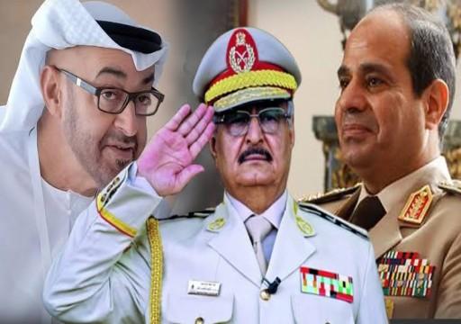 """وكالة """"بلومبيرغ"""" تكشف مصالح أبوظبي والقاهرة في ليبيا"""