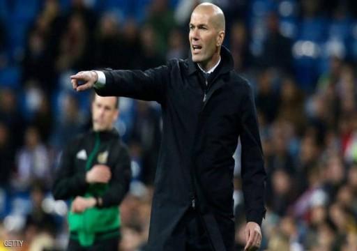 زيدان يكشف عن أول ضحاياه في ريال مدريد