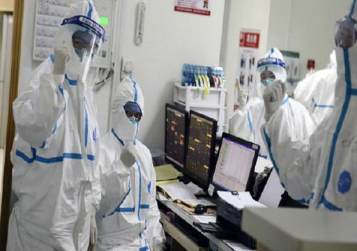 الصين.. ارتفاع عدد الوفيات جراء الإصابة بفيروس كورونا لـ717