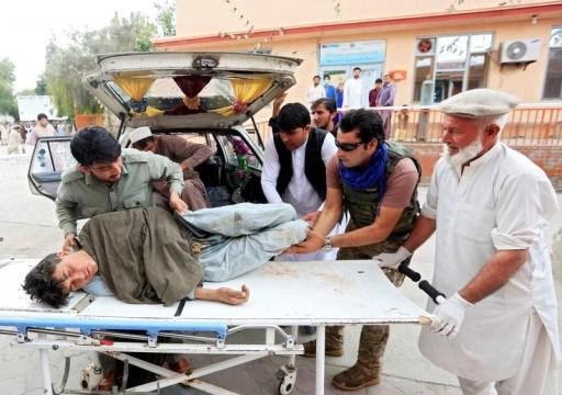 أفغانستان.. مقتل 70 شخصاً في انفجار قنبلة داخل مسجد شرقي البلاد