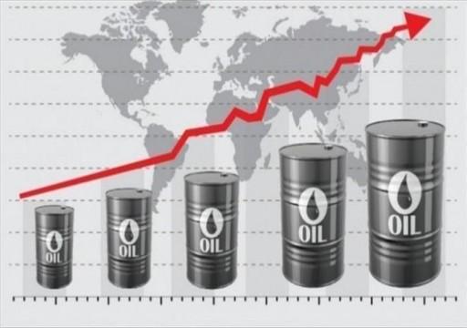 النفط يقفز 3% برغم استمرار المخاوف من تخمة المعروض