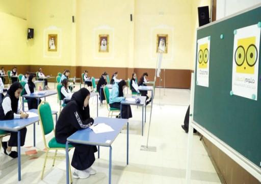 لغة امتحان الرياضيات تربك طلبة في «التاسع»