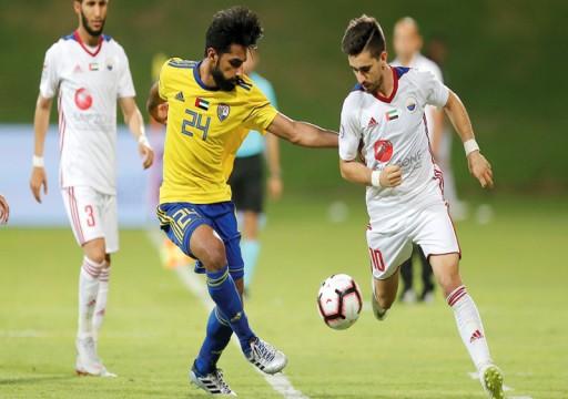 العين يفوز على الظفرة ويقترب من التأهل للدور الثاني في كأس الخليج
